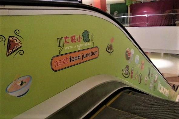 Indoor - White Sticker