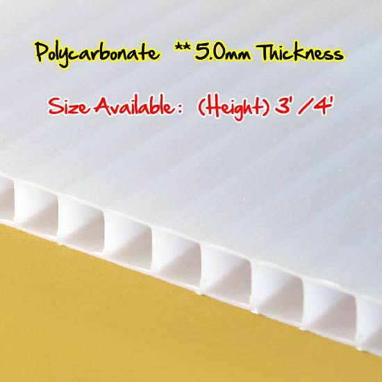 5.0mm Twin-Wall Polycarbonate Sheets