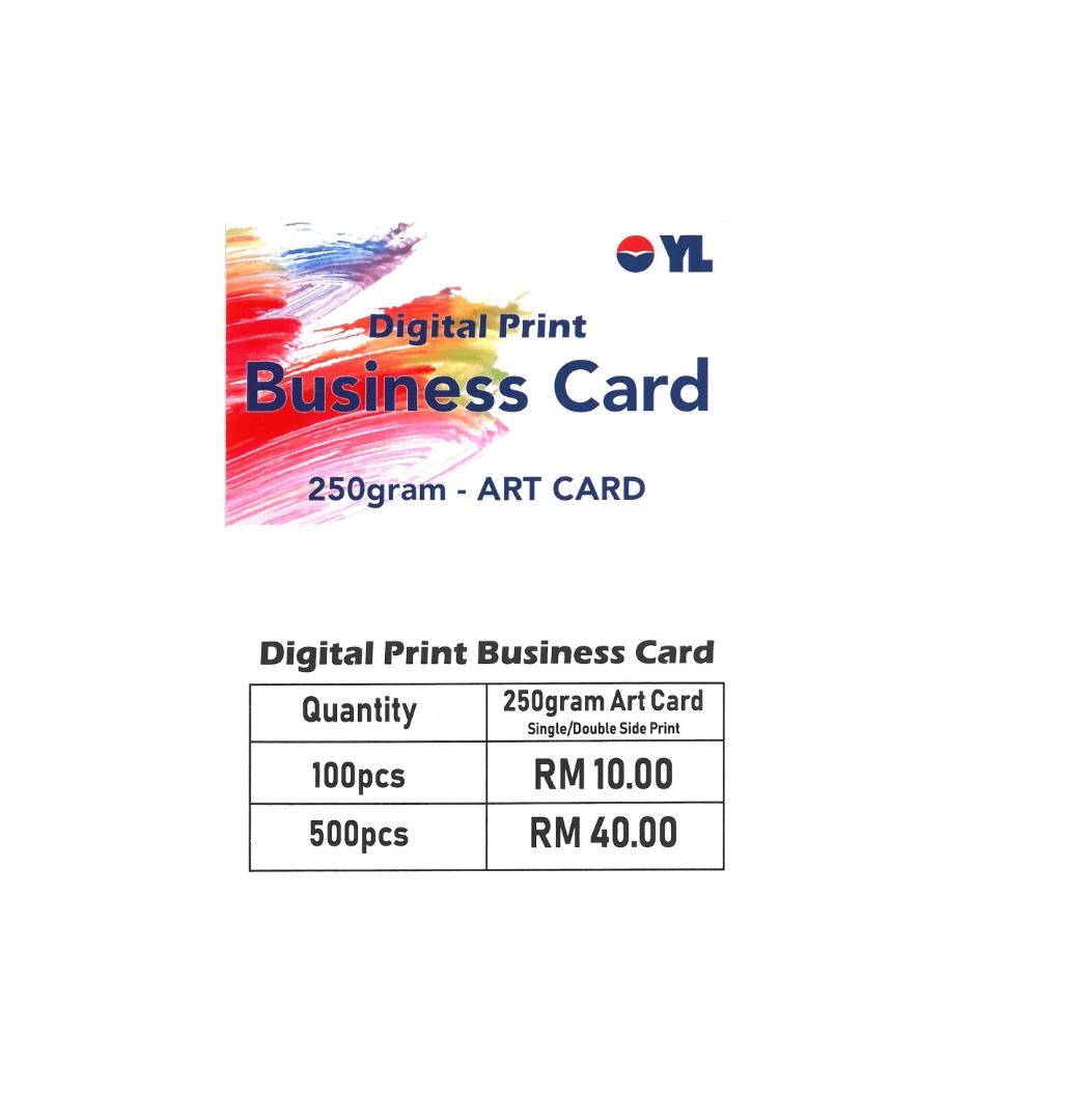 Digital Print Business Cards