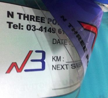 Car Sticker (Non-Light Box) - 1200DPI (UV Ink) - With White Ink - Five Layer Print